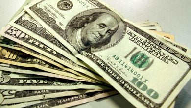 Photo of Dólar terminá la semana con alza de $608 ante el avance de la divisa
