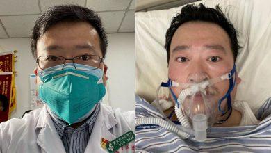 Photo of Joven médico que trató de alertar sobre el nuevo Coronavirus falleció en Wuhan