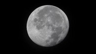 Photo of Mira EN VIVO: La Superluna de Gusano desde Youtube